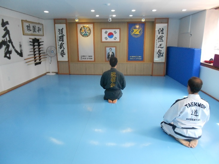 medita corea