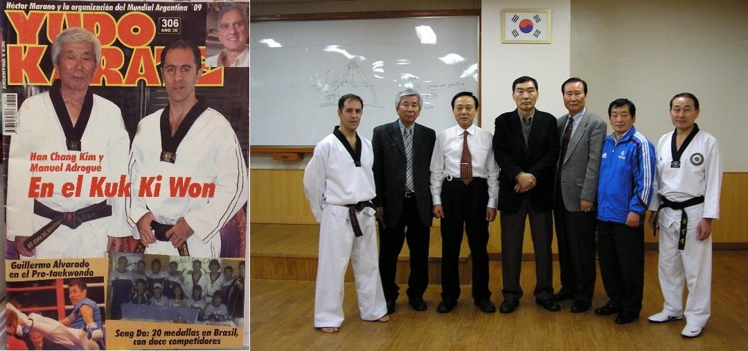 yudo karate con otra
